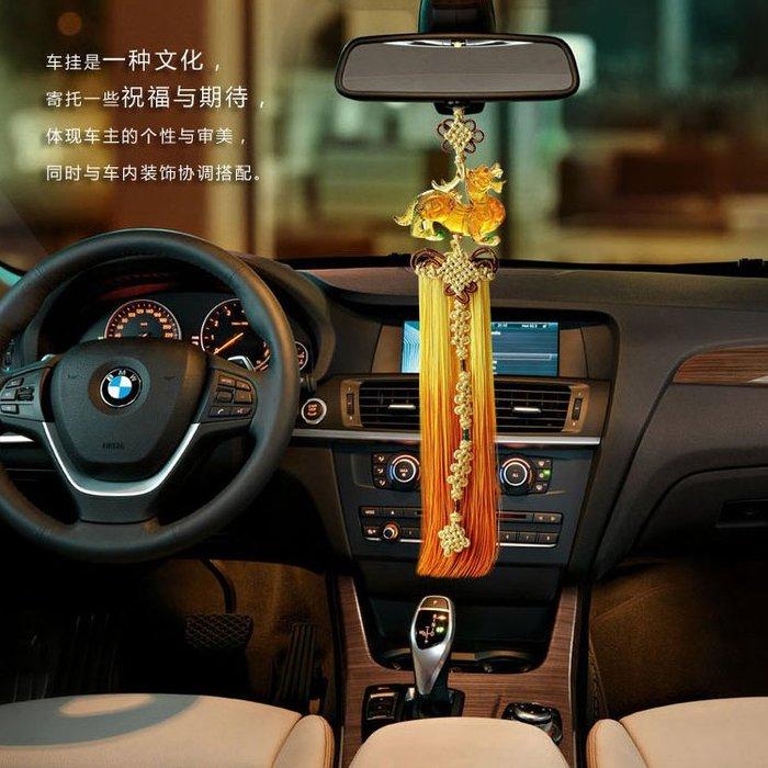 汽車掛件車內飾車載掛飾一步登天保平安符琉璃貔貅車上吊墜WY