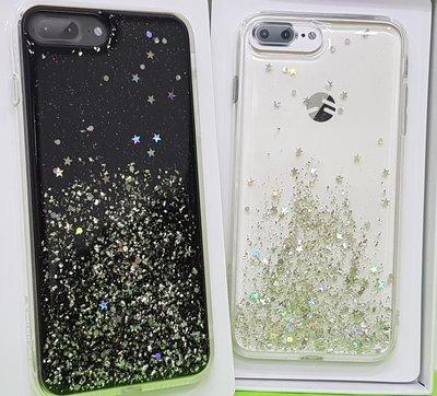 彰化手機館 iPhone8plus SwitchEasy 送滿版玻貼 防摔殻 手機殼 iPhone7plus 正品