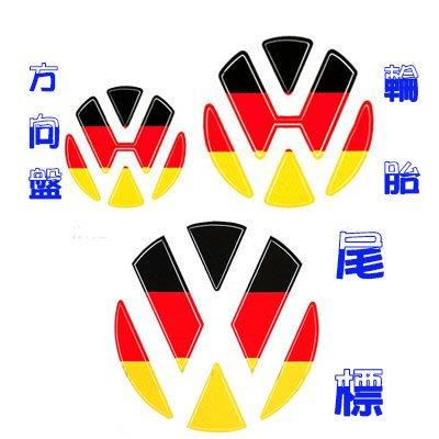 VW 國旗貼尾門+方向盤貼+輪胎貼紙組 GTI polo golf tiguan Beetle passat 沂軒精品