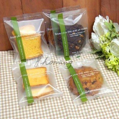 【homing】(10.5 X 13.5cm)法式浪漫條紋霧面烘焙點心西點包裝袋/月餅袋/蛋黃酥/點心袋/餅乾袋-綠色