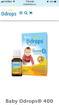 [現貨]加拿大代購Baby Ddrops 維他命D3 小孩最新效期