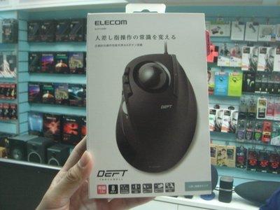 禾豐音響 貨 一年  ELECOM M~DT1URBK 有線中指軌跡球滑鼠