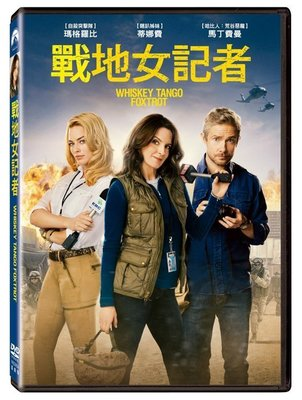 #⊕Rain65⊕正版DVD【戰地女記者】-瞎趴姊妹-蒂娜費*華爾街之狼-瑪格羅比(直購價)
