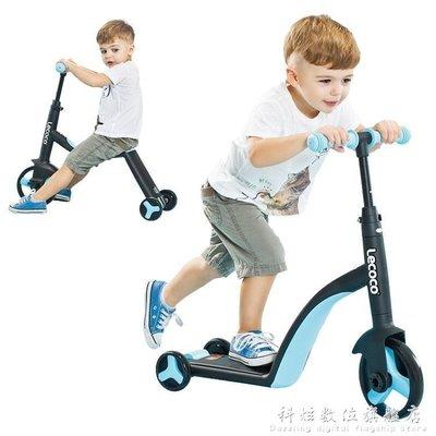現貨/樂卡兒童滑板車可坐3歲三合一小孩三輪車2-6歲多功能溜溜車 igo/海淘吧F56LO 促銷價