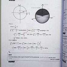 工數工程數學,微積分,普物普通物理,經濟學,統計學,財管財務管理-函授教學影片 手機可播-吳佰-雲端課程 非DVD光碟