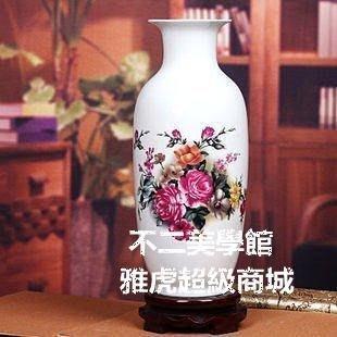 【格倫雅】景德鎮陶瓷器薄胎瓷粉彩花瓶冬...