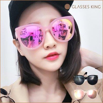 【買一送一】眼鏡王☆時尚造型金屬鉚釘裝飾設計潮流正妹型男夏日海邊墨鏡太陽眼鏡黑色反光水銀粉S290