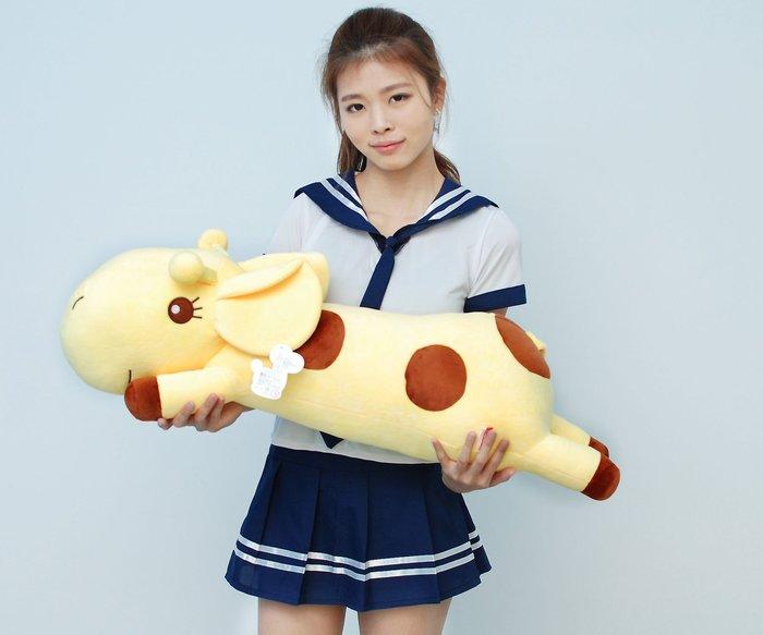 可愛長頸鹿大娃娃~長80cm~長頸鹿趴姿款~長頸鹿娃娃~可當抱枕/靠枕~最受歡迎玩偶