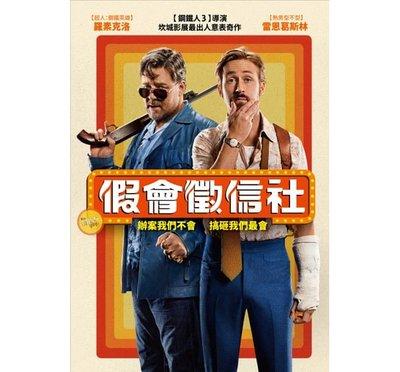 合友唱片 面交 自取 假會徵信社 (DVD) The Nice Guys