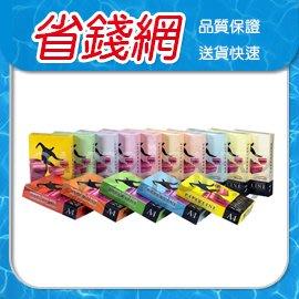 Paperline B4 70P 進口色紙 金黃色/PAPER LINE高級影印色紙70G(五包裝)【省錢網】