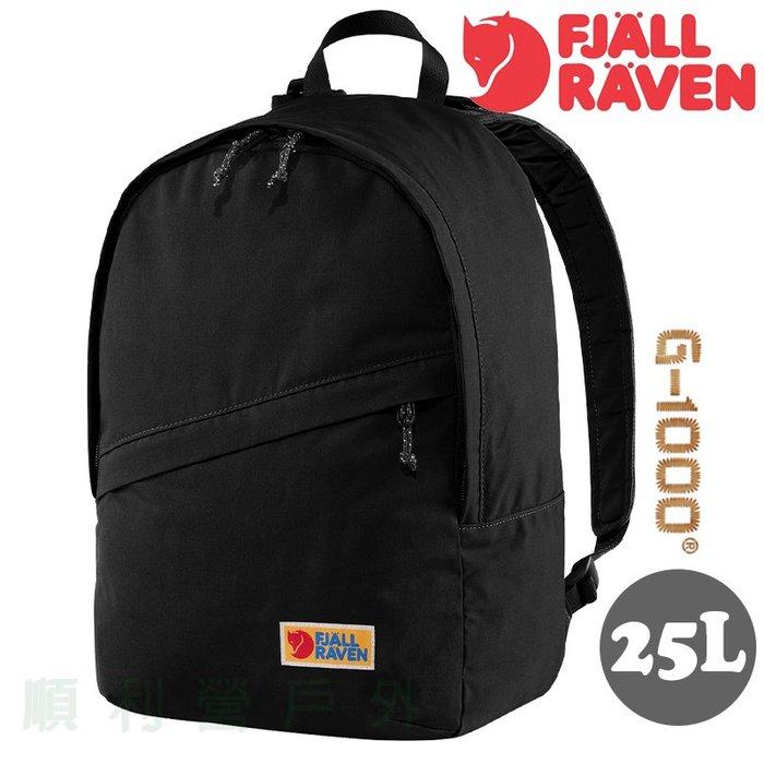 瑞典Fjallraven Vardag 25 筆電後背包 黑色 550 書包 休閒背包 電腦包 OUTDOOR NICE