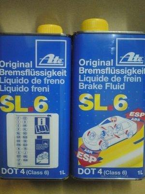 [鼎誌]Ate SL.6 SL6 DOT4 Brake Fluid ESP 電子車身穩定 煞車系統專用 煞車油 制動液 德國原裝進口