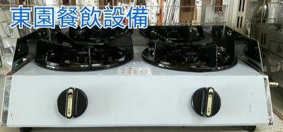 【東園餐飲設備】 2口 低壓 海產爐 台中市