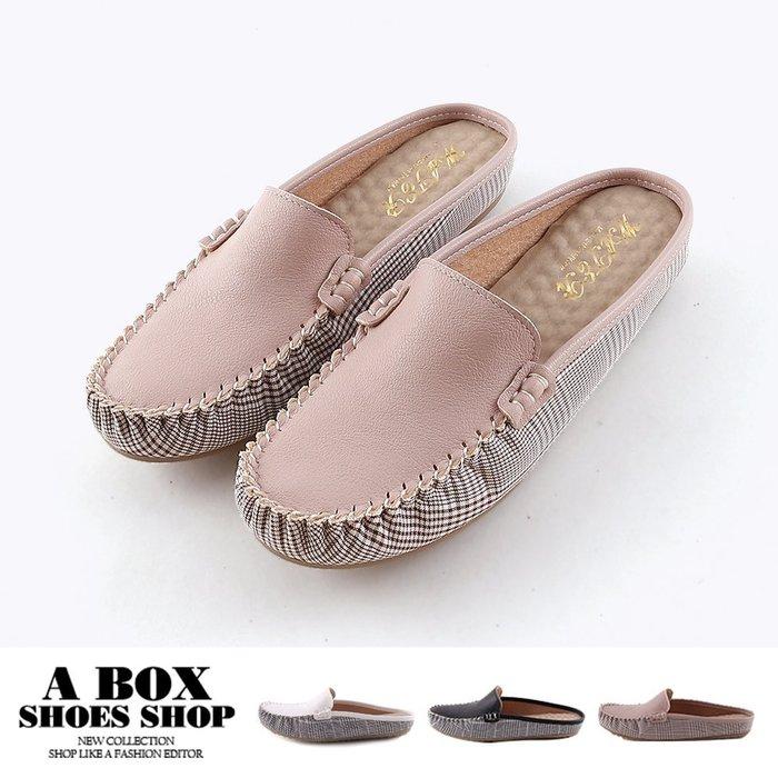 格子舖*【KW2379】1CM穆勒鞋 優雅氣質側面格紋 皮革布面半包鞋 豆豆鞋 懶人鞋 MIT台灣製 3色