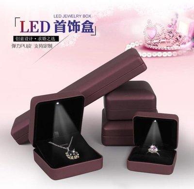 【特惠可開發票】戒指盒帶led燈發光珠寶首飾禮品 百瑞盛