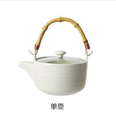 【優上】日式竹柄茶壺 花草茶具 水杯 陶瓷茶具 水壺杯「平行紋竹柄茶壺單個」