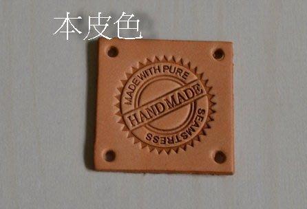 *巧巧布拼布屋*台灣製~真皮皮標~郵戳~ / 自然風手作材料 / 裝飾材料 / 拼布材料/棕色.咖啡色.本皮色..共3色