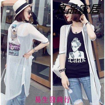 【易生發商行】K0702-夏立體貼佈開衫女針織中袖中長款小外套防曬F6359