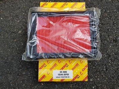 BIG TIIDA.ROGUE.FX35.JUKE.SUPER SENTRA 空氣芯.空氣心.空氣濾網.空氣濾清器 飛鹿