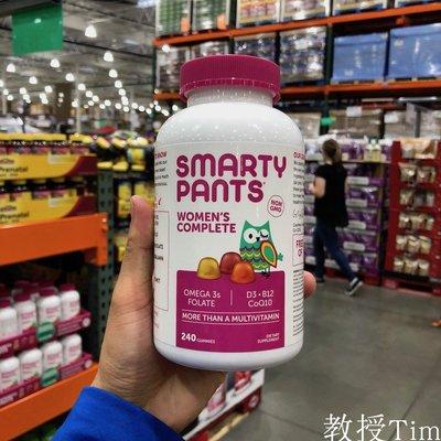 【貓兒美國代購】【教授Tim】直郵 Smarty Pants  女士復合維生素 軟糖 240粒