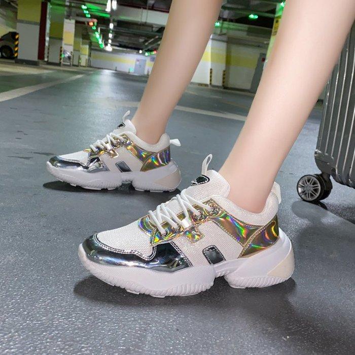 (四季潮)老爹鞋女ins潮百搭網紅新款超火網面透氣運動休閑小白鞋-瞄瞄