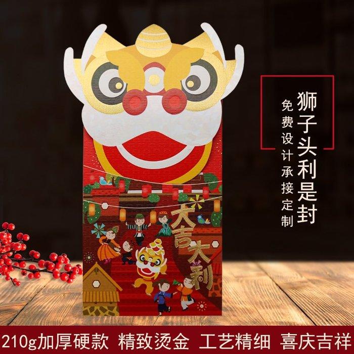 【berry_lin107營業中】過新年紅包袋定制logo港版燙金舞獅子頭異形創意小朋友利是封2020
