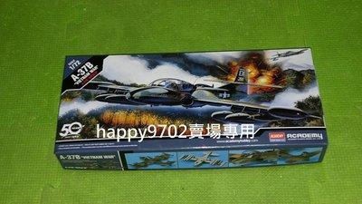 現貨 1/72 ACADEMY  美軍 A-37B DRAGONFLY 12461