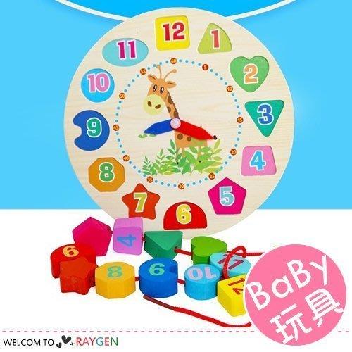 八號倉庫 兒童長頸鹿木製時鐘積木數字形狀串珠玩具【3J010G723】