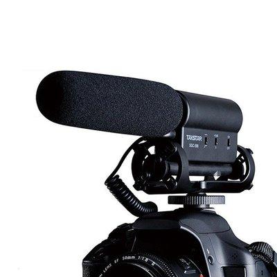 SGC-598攝像機單反話筒專業相機外...