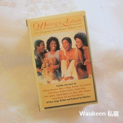 惠妮休斯頓 Whitney Houston 等待夢醒時分電影原聲帶 Waiting To Exhale BMG博德曼