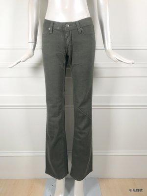 [我是寶琪] 美國 HABITUAL 綠色喇叭褲