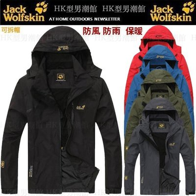 Jack Wolfskin 飛狼戶外沖鋒衣 狼爪滑雪服 防水防雨防風耐磨情侶登山服戶外風衣 情侶裝 免運費