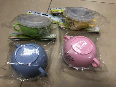 [建鑫五金] 斑馬牌 304不鏽鋼 雙耳 兒童碗 附塑膠蓋 湯匙 學習碗 幼稚園  隔熱碗 三色碗