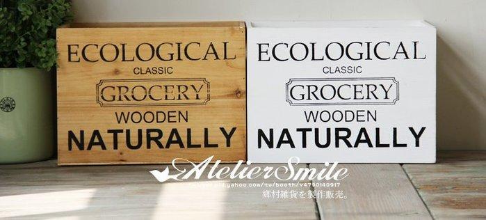 [ Atelier Smile ] 鄉村雜貨 復古作舊原木製 印字 收納箱 陳列箱 展示箱 ZAKKA (現+預)