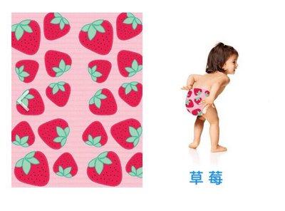 【美國預購】The Honest 環保 有機 無毒嬰兒尿布 -草莓