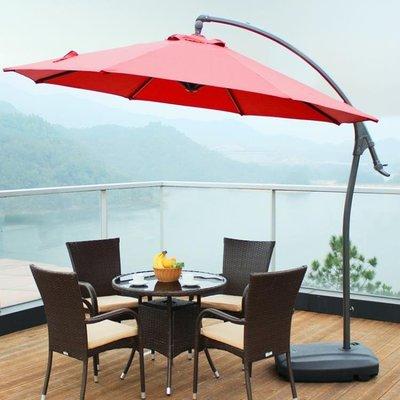 戶外遮陽傘庭院傘室外太陽傘3米折疊遮陽大戶外傘擺攤雨傘香蕉傘 YTL