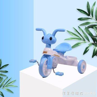 寶樂堡三輪車腳踏車腳蹬車手推車自行車小孩寶寶玩具車1-3-5歲 NMS