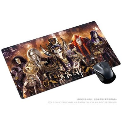 (全新現貨) 霹靂 電競 滑鼠墊  冥冥之神 地冥 永夜劇作家  瑟斯二世  奇夢人  末日十七