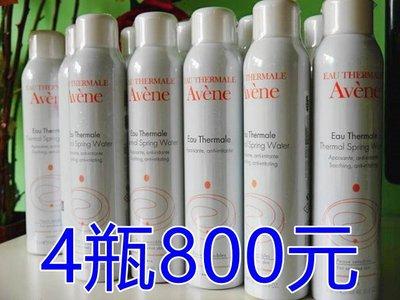 4瓶800元 Avene 雅漾保濕噴霧 舒護活泉水300ml