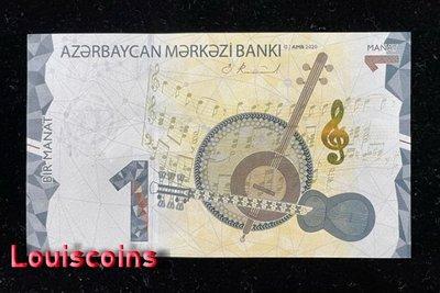 【Louis Coins】B983-AZERBAIJAN-2020亞塞拜然鈔票-1 Manat