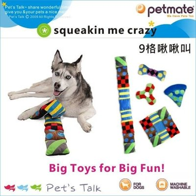Pet'sTalk~美國Petmate...