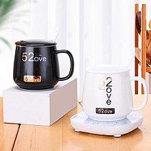 禮盒袋包裝 55度恆溫杯墊 暖暖杯110V暖杯墊USB恒溫杯墊 保溫杯墊 XXS01加熱杯墊 加熱底座 保溫杯18987