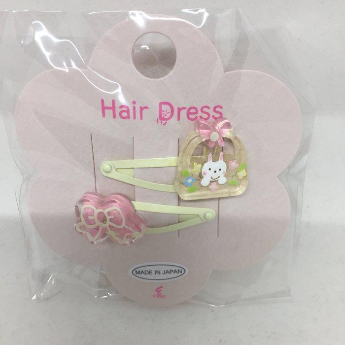 日本製 粉兔蝴蝶結夾子