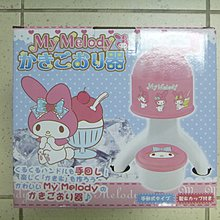 Sanrio My Melody 刨冰機