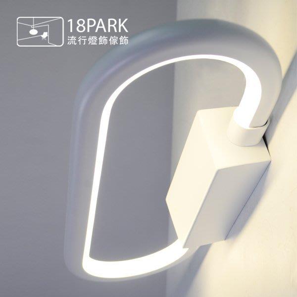 【18Park 】LED節能生活 Energy saving life [ 環光壁燈-34cm ]