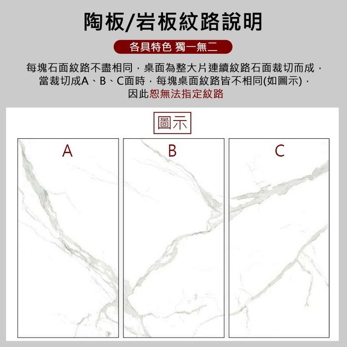 【凱迪家具】K23-02-8輕奢簡約風正岩板雙層圓型旋轉茶几/圓几/黑白兩色可選/可刷卡