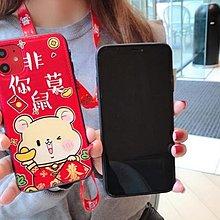 可愛鼠年皮革軟殼 iPhoneX/XS/XR/XS max/11 pro max 防滑 手機殼 防摔矽膠 卡通 皮革軟殼