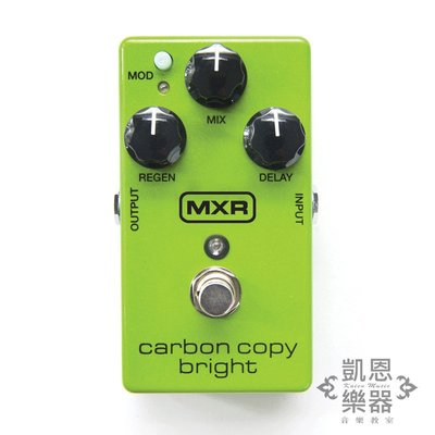 免運 買效果器送短導 DUNLOP M269SE MXR Carbon Copy Bright Dela
