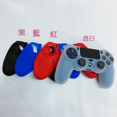 (現貨)任天堂 PS4 手把 控制器 專用 橡膠保護套 保護套 果凍套