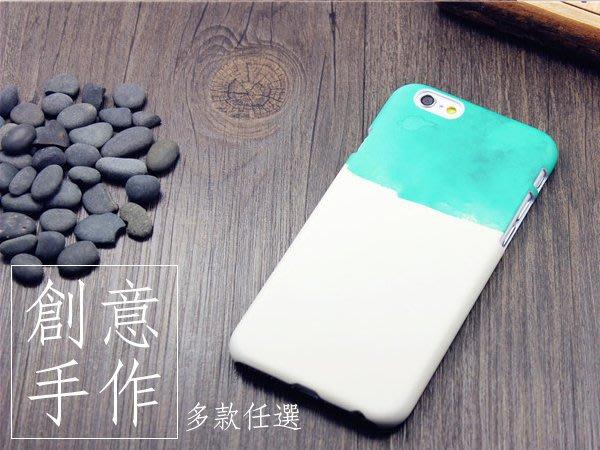 蝦靡龍美【PH481】清新 簡約 文藝 水墨 抹綠蘋果6 5s iphone6 plus 創意原創手機殼護套 日本 韓國